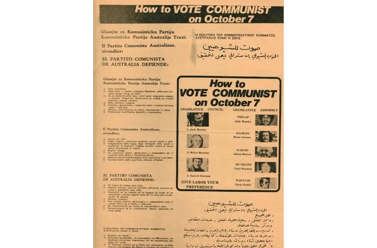 1978 Communist Party of Australia flyer
